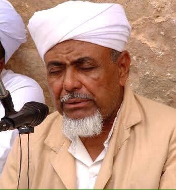 Do'a Untuk Kesembuhan Al Habib  Ali Masyhur bin Salim bin Hafizh